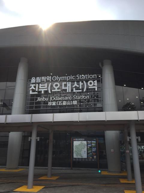 21080503韓国_180506_0116