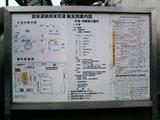 関東運輸局東京運輸支局案内図