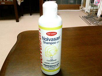 Nolvasan Shampoo 0.5