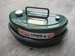 ガソリン携行缶(3ℓ)