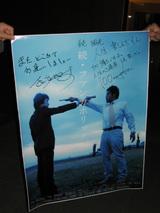 zoku-FUNKAHOLIC ポスター