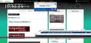 0系 Cloudy駅 02