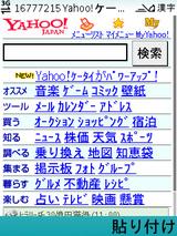 c03d5339.jpg
