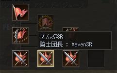 https://livedoor.blogimg.jp/xeven/imgs/8/d/8de84d71.jpg