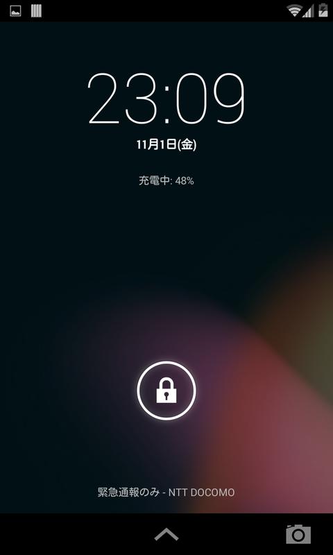 Screenshot_2013-11-01-23-09-36