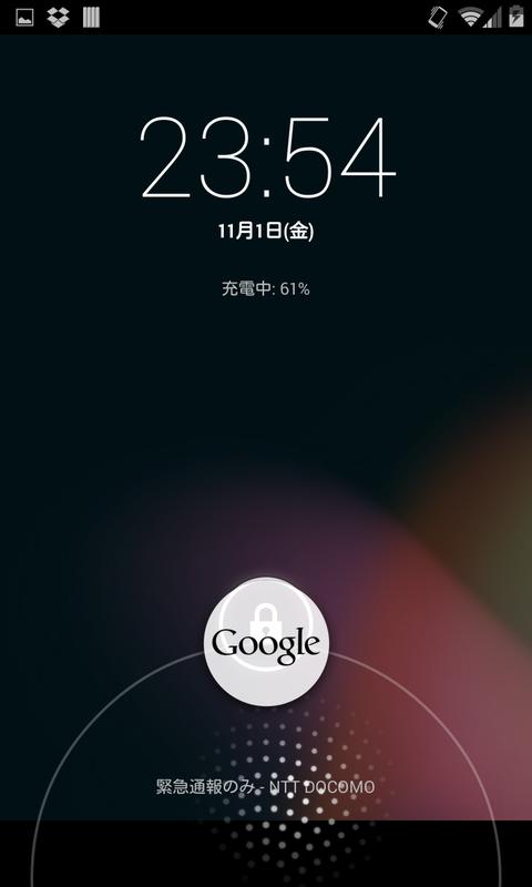 Screenshot_2013-11-01-23-54-28