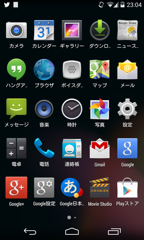 Screenshot_2013-11-01-23-04-46