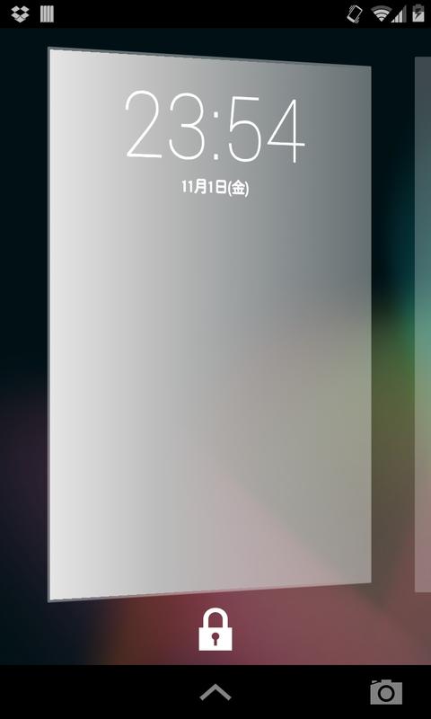 Screenshot_2013-11-01-23-54-11
