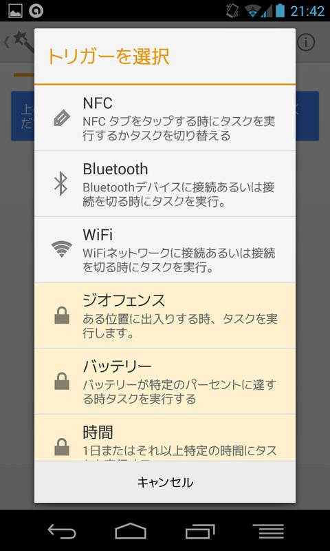Screenshot_2013-11-10-21-42-40
