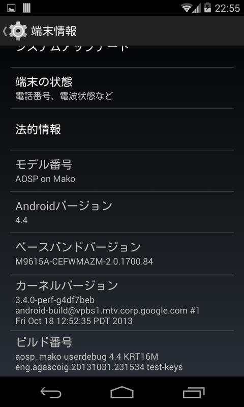 Screenshot_2013-11-01-22-55-44
