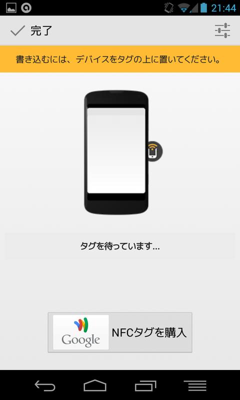 Screenshot_2013-11-10-21-44-10