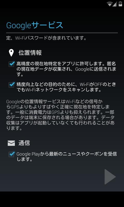 Screenshot_2013-11-01-22-53-12