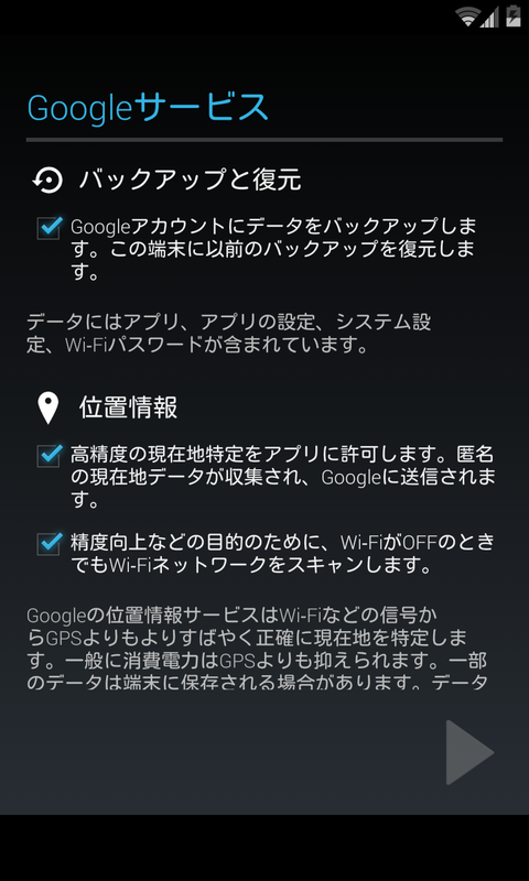 Screenshot_2013-11-01-22-53-07