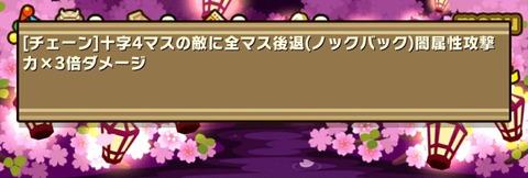 Screenshot_20180404_182606