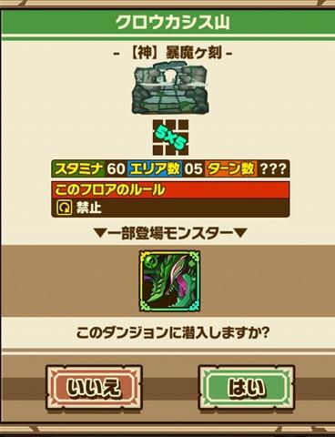 Screenshot_20180320_072823