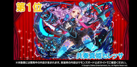 Resize_2019-04-25_21-47-30-210