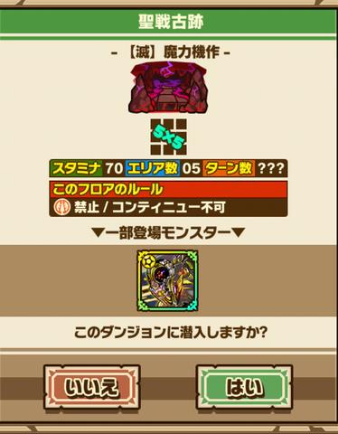 Screenshot_20180713_162514