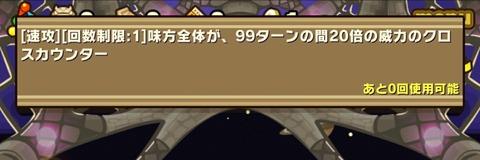 Screenshot_20180112_201527