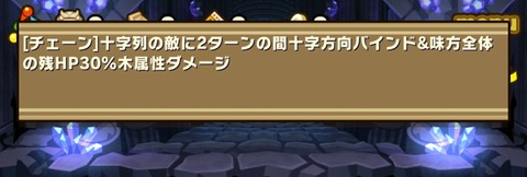 Screenshot_20180503_144900