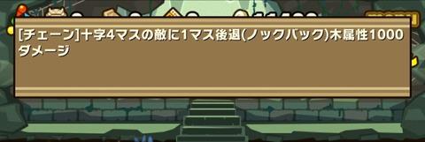 Screenshot_20180320_074446