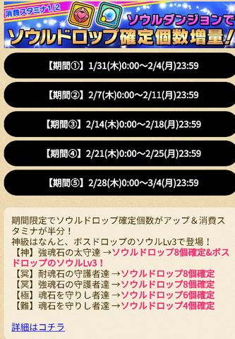 Resize_2019-01-31_18-38-30-243