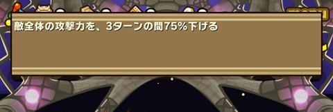 Screenshot_20180410_182447