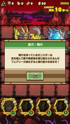 20171215_112434