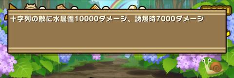 Screenshot_20180622_212218