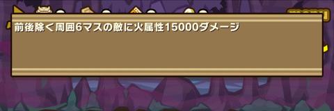 Screenshot_20180827_181841