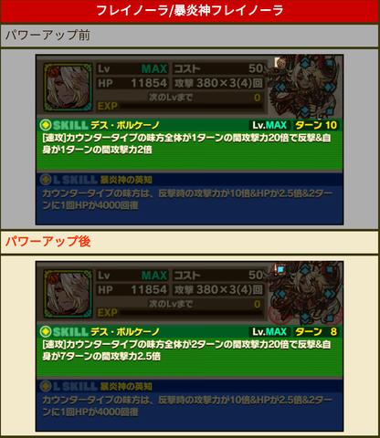 Screenshot_20181122_182746