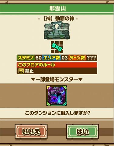 Screenshot_20180424_003033