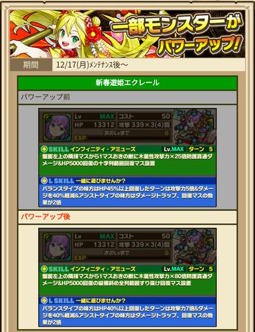 Screenshot_20181218_072007