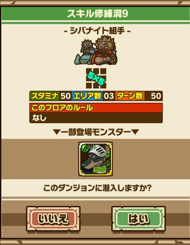 Screenshot_20180530_110738