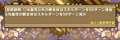 Screenshot_20181015_182851