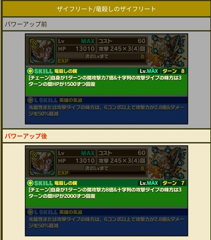 Screenshot_20180209_154758