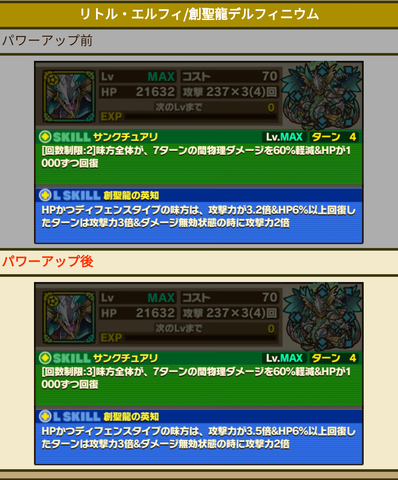 Screenshot_20181012_173316