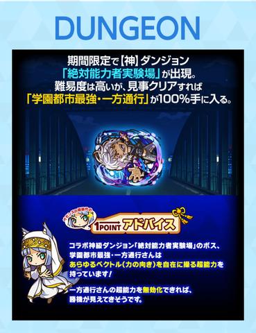 Screenshot_20181203_130139