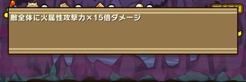 Screenshot_20180404_213141