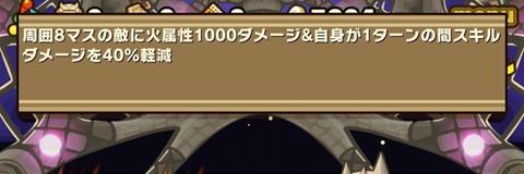 Screenshot_20180410_182700