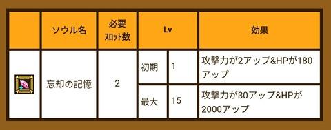 Screenshot_20180413_181046