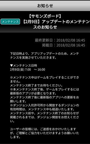 Screenshot_20180208_180036
