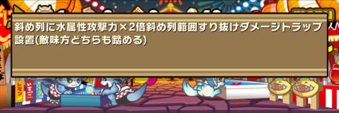 Screenshot_20180813_181948