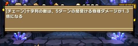 Screenshot_20180503_192256