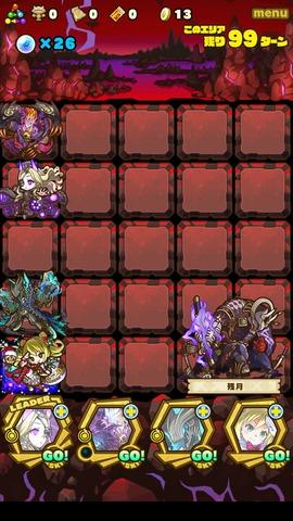 Screenshot_20171231_083139
