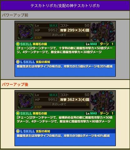 Screenshot_20180209_154746
