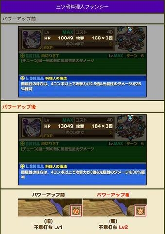 Screenshot_20180209_154849