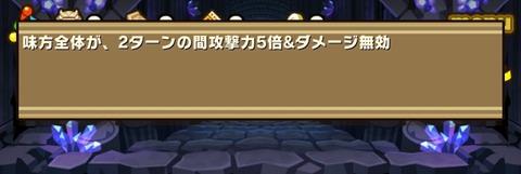 Screenshot_20180503_154224