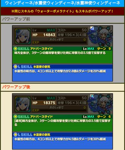 Screenshot_20181122_182903
