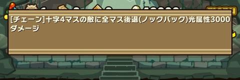Screenshot_20180320_074606