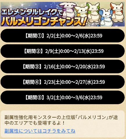 Resize_2019-01-31_18-38-31-044